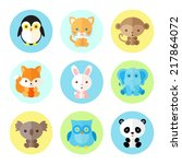 set of different animals icons. ... | Shutterstock .eps vector #217864072
