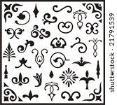 ornamental design elements ... | Shutterstock .eps vector #21791539