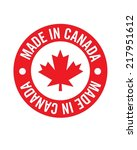 vector 'made in canada' icon | Shutterstock .eps vector #217951612