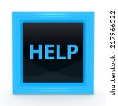 help square icon on white... | Shutterstock . vector #217966522