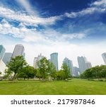 city park with modern building... | Shutterstock . vector #217987846