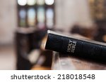 bible at the church | Shutterstock . vector #218018548