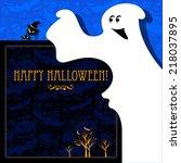 halloween card or background.... | Shutterstock .eps vector #218037895
