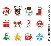 christmas colorful icons set  ... | Shutterstock .eps vector #218040796