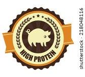 orange vintage high protein... | Shutterstock . vector #218048116