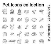 Stock photo pet icons set illustration 218067052