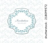 romantic a invitation for your... | Shutterstock .eps vector #218099572