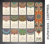 vintage calendar. round... | Shutterstock .eps vector #218099806