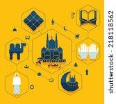 flat infographic  ramadan kareem | Shutterstock . vector #218118562