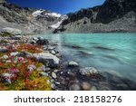 bright cyan mountain lake with... | Shutterstock . vector #218158276