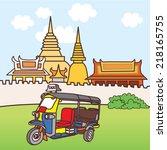 thailand bangkok landmark | Shutterstock .eps vector #218165755
