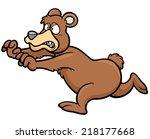 vector illustration of cartoon... | Shutterstock .eps vector #218177668