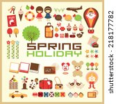spring holiday icon | Shutterstock .eps vector #218177782