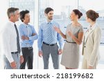 employees having a business... | Shutterstock . vector #218199682