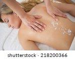 beautiful blonde enjoying a...   Shutterstock . vector #218200366