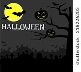 halloween night | Shutterstock . vector #218226202