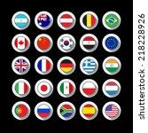 flag buttons in flat design | Shutterstock . vector #218228926