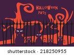 halloween party background ... | Shutterstock .eps vector #218250955