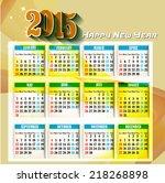 new year 2015 calendar design... | Shutterstock . vector #218268898