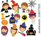 halloween kids clip art set | Shutterstock .eps vector #218277322