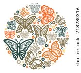 butterfly icon color circle | Shutterstock .eps vector #218280316