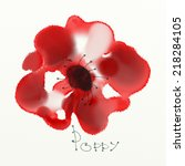 poppy flower watercolor | Shutterstock . vector #218284105