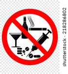 no smoking  alcohol and drugs | Shutterstock .eps vector #218286802