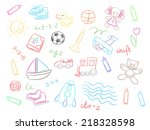 drawing children with toys | Shutterstock . vector #218328598
