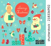 christmas colorful set of funny ... | Shutterstock .eps vector #218336902