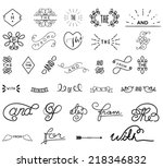style words featuring thes and... | Shutterstock .eps vector #218346832