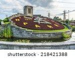 Flower Clock  1814  In Niagara...