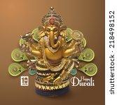vector lord ganesha.  | Shutterstock .eps vector #218498152