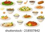 vector illustration of various... | Shutterstock .eps vector #218507842