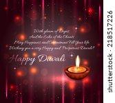 vector beautiful diwali... | Shutterstock .eps vector #218517226