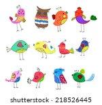 cute bird set | Shutterstock .eps vector #218526445