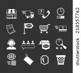 set icons of shopping and e...   Shutterstock . vector #218557762