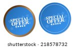 special offer stickers | Shutterstock .eps vector #218578732
