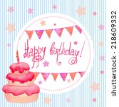 watercolor birthday party card. ... | Shutterstock .eps vector #218609332