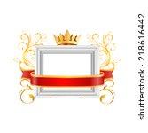 decorative frame. vector | Shutterstock .eps vector #218616442