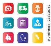 vector color medical icons set... | Shutterstock .eps vector #218618752