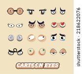 cartoon emotion eyes set.... | Shutterstock .eps vector #218622076