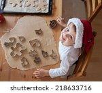Adorable Little Boy  Preparing...