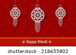 hanging diwali lamp  kandil  on ... | Shutterstock .eps vector #218655802