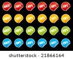 label sale | Shutterstock .eps vector #21866164