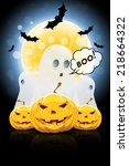 halloween poster with ghosts ... | Shutterstock .eps vector #218664322