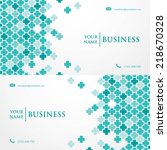 medical business card template  ... | Shutterstock .eps vector #218670328