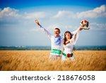 bride and groom in national... | Shutterstock . vector #218676058