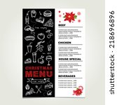 vector christmas restaurant... | Shutterstock .eps vector #218696896