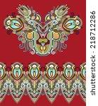 neckline ornate floral paisley... | Shutterstock .eps vector #218712286