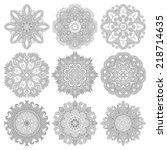 Circle lace ornament, round ornamental geometric doily pattern, black and white collection. Vector illustration